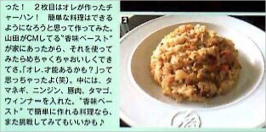 高木雄也 maco 皿