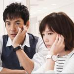 絶対零度 未然犯罪潜入捜査 1話 動画 無料