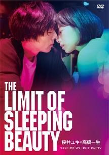 THE LIMLT SLEEPING BEAUTY