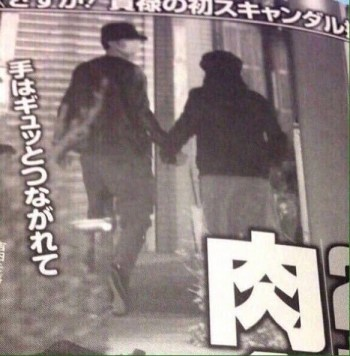 週刊ポスト 中島裕翔 吉田羊
