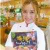 宇野実彩子の髪型(ポニーテール)「民衆の敵」のセットやオーダー術を紹介!