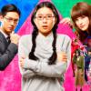 芳根京子主演月9ドラマ「海月姫」の見どころについて!