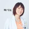 【グッド・ドクター】上野樹里の最新髪型ショートヘアのオーダーとセット術!